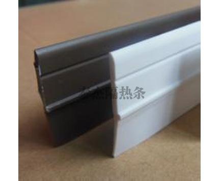 供应PVC隔热条
